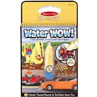 Набор для творчества Melissa&Doug Волшебная водная раскраска Транспорт (MD15375)