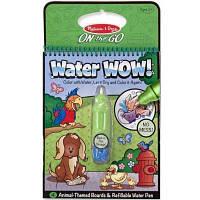 Набор для творчества Melissa&Doug Волшебная водная раскраска Животные (MD15376)
