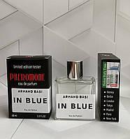 PHEROMONE Armand Basi In Blue (Арманд Баси Ин Блю) 60 мл. ОПТ