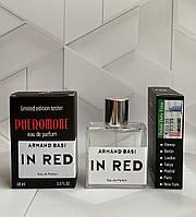 PHEROMONE Armand Basi In Red (Арманд Баси Ин Ред) 60 мл. ОПТ