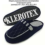Мужские тапочки оптом. 41-45рр. Модель мужские klerotex синий ромбик