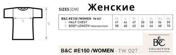 Таблица размеров женской футболки B&C