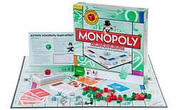 Настольная игра Монополия 6123 (Monopoly). Классическая с ускоренным кубиком настольная до 8 игроков
