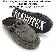 Мужские тапочки оптом. 41-45рр. Модель мужские klerotex коричневый ромбик