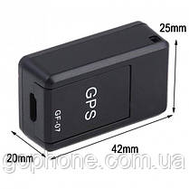 GPS-Трекер мини SIM GF-07 с микрофоном GSM/GPRS Seuno, фото 2