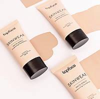 Тональный крем TopFace SkinWear Matte Effect