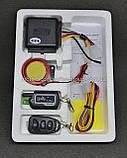 Мото сигнализация с обратной связью для мотоцикла (двухсторонняя), фото 2