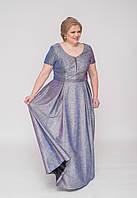 Нарядное длинное неоновое платье в пол сиреневого цвета, фото 1