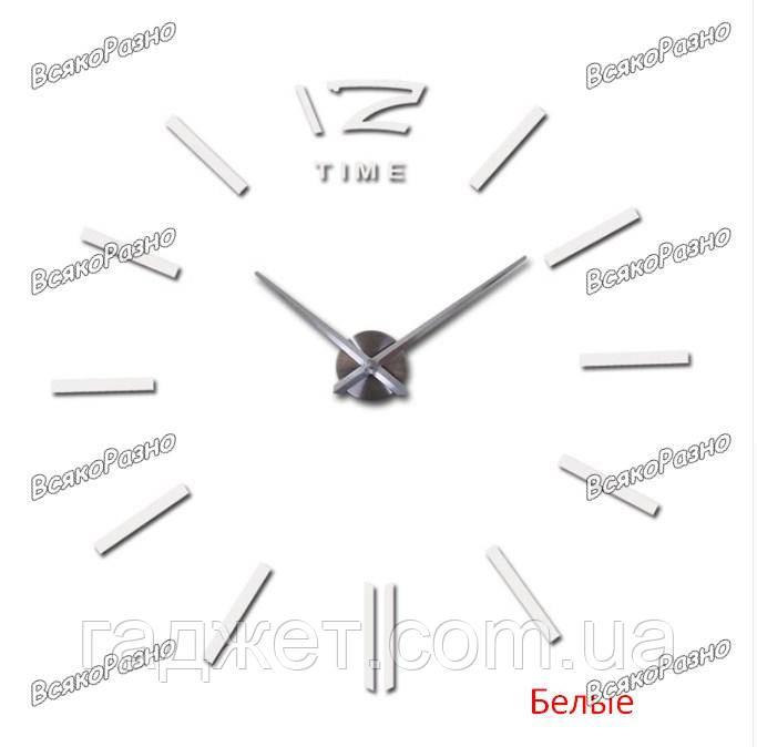 Часы настенные с объёмным эффектом белого цвета. Настенные часы.