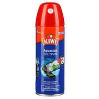 Водоотталкивающий спрей для обуви KIWI Экстрим Aquastop 200 мл