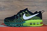 Кроссовки распродажа АКЦИЯ 550 грн Nike Air Max 43й(28см), 45й( 29см) последние размеры люкс копия, фото 7