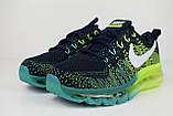 Кроссовки распродажа АКЦИЯ 550 грн Nike Air Max 43й(28см), 45й( 29см) последние размеры люкс копия, фото 9