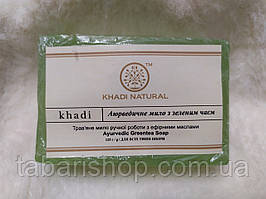 Мило Кхаді Зелений чай, Khadi Herbal Green Tea Soap, 125г