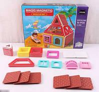 """Магнитный конструктор для детей """"Домик"""" Magic magnetic. 32 детали. Яркие цвета. Мощные магниты. J 8811 (48)"""