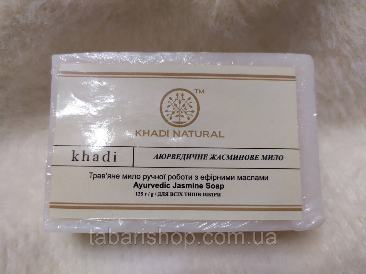 Мило Кхаді Жасмин, Khadi Natural Jasmine Herbal Soap, 125г