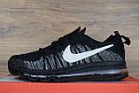 Кроссовки распродажа АКЦИЯ 550 грн Nike Air Max 44й(28.5см) последние размеры люкс копия, фото 5