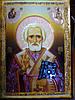 Икона Николай Чудотворец  (35 см), фото 3