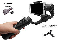 Стабилизатор для телефона, экшн-камеры стэдикам KEELEAD S5 Gimbal, фото 1