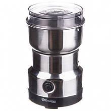Кофемолка Domotec MS-1206 металлическая (код: 44381 )