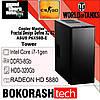 Системний Блок Fractal Design Define XL R2 \ Intel Core i7-1gen \ DDR3-8GB \ HDD-320GB (к.00100626)