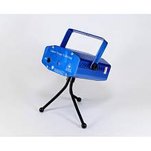 Лазерный проектор Диско LASER HJ09 2in1 Laser Stage с триногой Синий (код: 46209 )