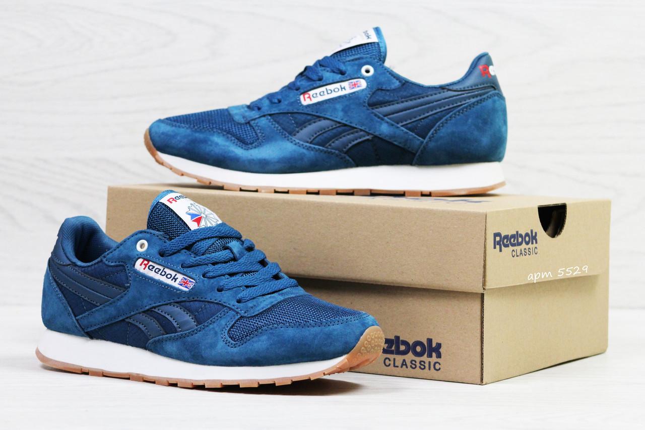 Чоловічі замшеві кросівки Reebok,блакитні 44р