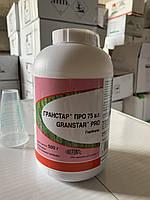 Купить гербицид Гранстар ПРО упаковка 0,5 кг ДЮПОН Россия