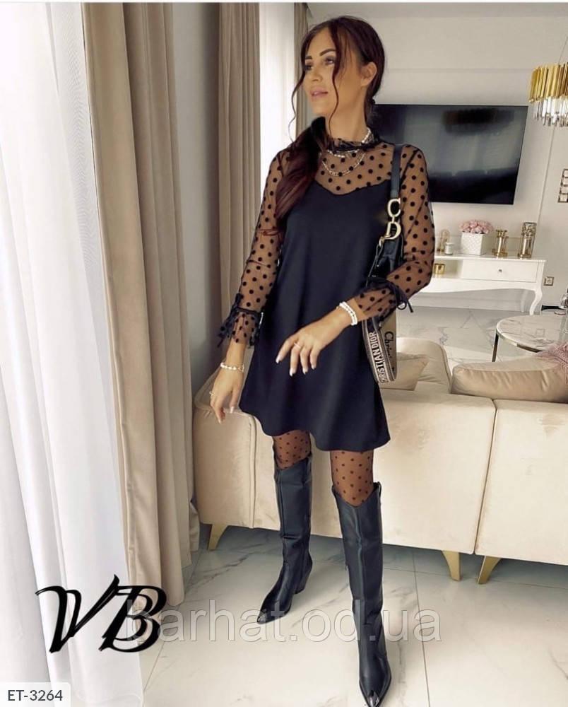 Платье женское 42-44, 46-48 р.