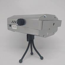 Лазерный проектор Диско LASER HJ09 2in1 Laser Stage с триногой Серый (код: 47985 )