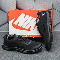 """Кроссовки Nike Free Run 3.0 """"Черные"""", фото 3"""