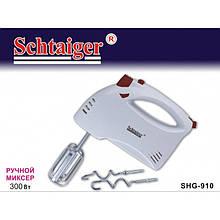 Ручний кухонний міксер Schtaiger shg-910 (300 Вт) 5 швидкостей + турбо режим (код: 47106 )