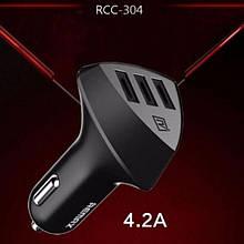 АЗУ авто зарядное 3 юсб 4.2 А - Remax RCC-304 Alien 3 USB car charger (код: 45428 )