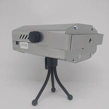 Лазерный проектор, стробоскоп, диско лазер UKC HJ08 4 в 1 c триногой Серый 4053 (код: 47205 )