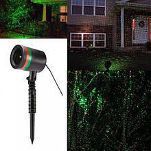 Уличный лазерный проектор Star Shower 8001 (4051) (код: 47211 )