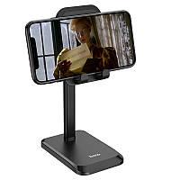 Настольная  подставка для телефона или планшета 4.7-10'' Hoco Stable telescopic desktop stand PH27 Black, фото 1