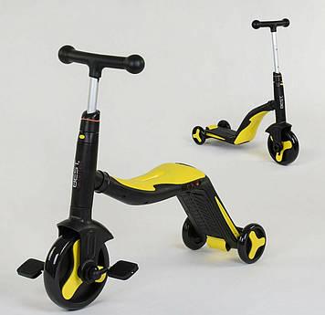 Cамокат-велобег-велосипед 3 в 1 Самокат детский трехколесный Детский самокат Детский велобег Детский велосипед