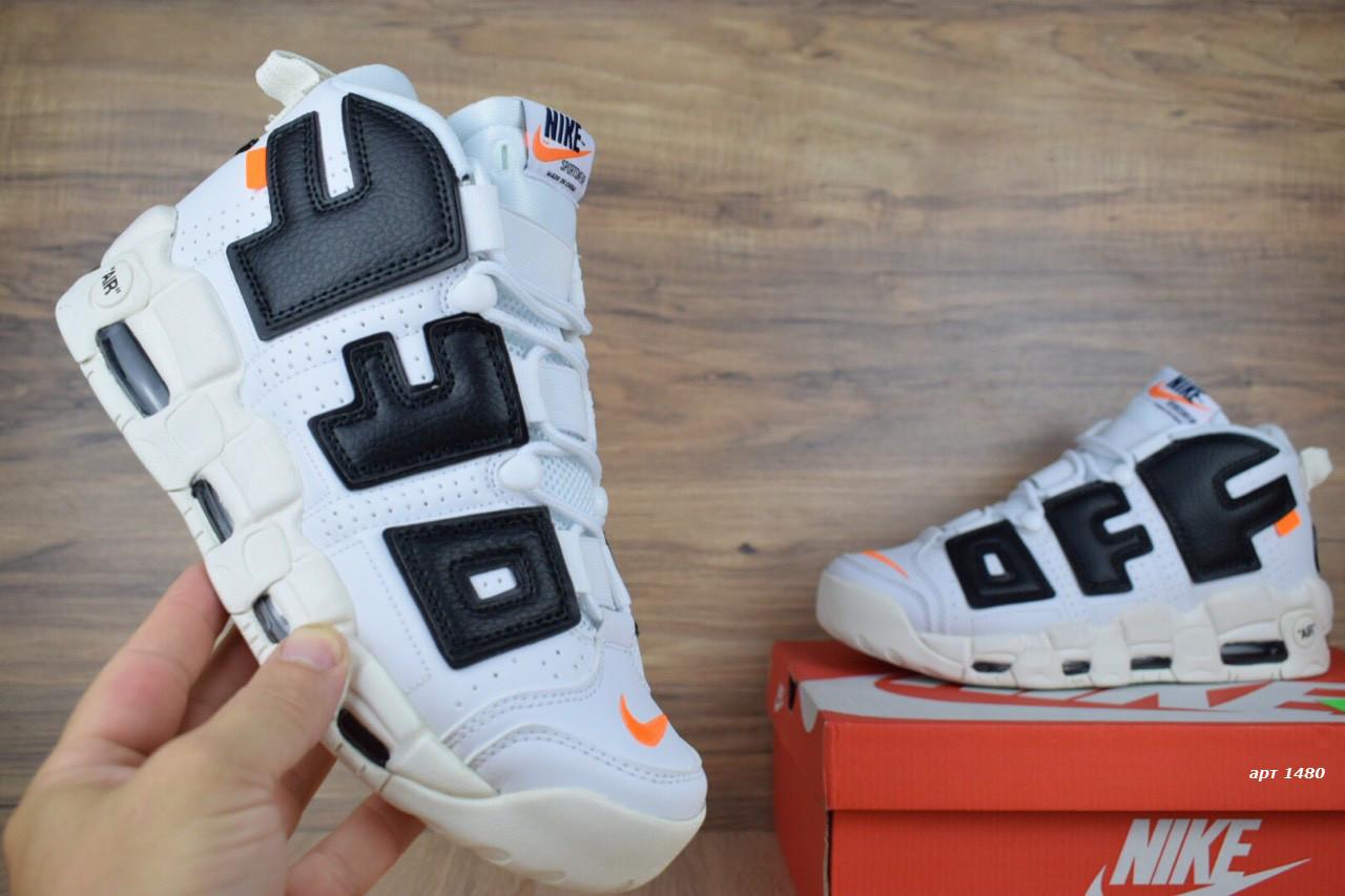 Кроссовки мужские распродажа АКЦИЯ 750 грн Nike Air More Uptempo 45й(28,5см)люкс копия