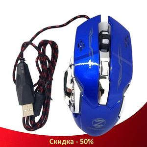 Игровая мышь Zornwee Z32 Синяя - проводная мышка с RGB подсветкой (R467)