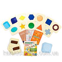 Игра Мемори «Фигуры и цвета»
