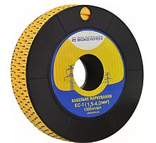 EC-1 (1,5-4,0 кв. мм2)