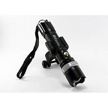 Велосипедный фонарик BL T 8626 Q5 + Вело-крепление (код: 44312 )