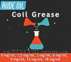 Набор для самозамеса Rude Oil Coil Grease 100 мл.