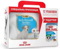 Корм Роял Канин Джек Рассел Юниор Royal Canin Jack Russell Junior породный для щенков 3 кг+12паучей