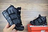 Кроссовки мужские распродажа АКЦИЯ 750 грн Nike Air More Uptempo 44й(28см) люкс копия, фото 5