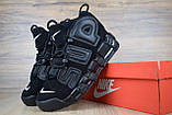 Кроссовки мужские распродажа АКЦИЯ 750 грн Nike Air More Uptempo 44й(28см) люкс копия, фото 8