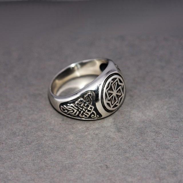 """Перстень """"Молвинец"""", 18 размер"""
