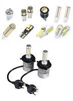 LED автолампы светодиодные