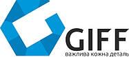 Висувні системи GIFF та ALVA