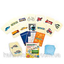 Настольная игра для детей от 1 года «Транспорт»