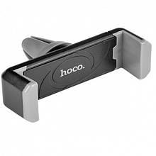 Автодержатель для телефона Hoco CPH01 Черный (код: 47543 )